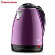CHANGHONG 长虹 CSH-18Y2 电水壶紫色1.8L 37.9元37.9元