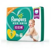 Pampers 帮宝适 超薄干爽拉拉裤 S86片 *6件