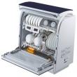 Panasonic 松下 NP-TR1CECN 台上式洗碗机秒杀2338元包邮(需用码)