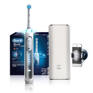 Oral-B 欧乐B iBrush8000 Plus 3D蓝牙智能电动牙刷
