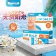 澳洲进口,Dermal Therapy SPF50+ 防晒润唇膏10g19.9元包邮包税(需领券)
