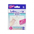 KOBAYASHI 小林制药 急救衣物去污清洁纸 4枚12.9元包邮(需拼团)