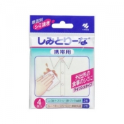 KOBAYASHI 小林制药 急救衣物去污清洁纸 4枚