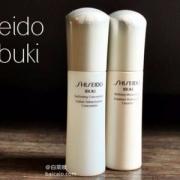Shiseido 资生堂 新漾美肌精华健肤水 75ml €16.95