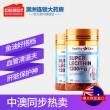 healthy care 大豆卵磷脂胶囊 100粒*2瓶¥118