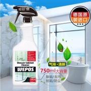 德国进口 WEPOS 玻璃/浴缸/瓷砖清洁剂 750ML19.9元包邮(需领券)