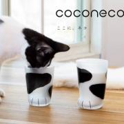 Aderia 石塚硝子 Coconeco创意磨砂牛奶玻璃杯猫爪杯 230ml 2色 Prime会员凑单免费直邮