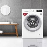 LG WD-N51HNG21 7公斤 全自动智能滚筒洗衣机 2399元包邮2399元包邮