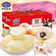 港荣 蒸蛋糕 3口味 500g19.8元包邮(券后)