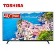 TOSHIBA 东芝 40L2600C 液晶电视 40英寸1199元包邮