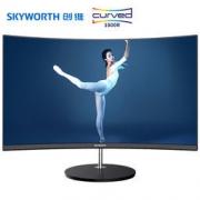 15日0点: Skyworth 创维 27英寸三面微边框H1AF27C显示器(1800R、Freesync) 799元包邮