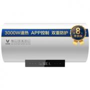 VIOMI 云米 VEW602-W 3000W 60升 电热水器¥869