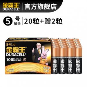 巴菲特收购品牌 金霸王 5号碱性电池 20节+2节