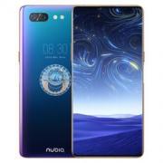 nubia 努比亚 X 双屏智能手机 星空典藏版 8GB+512GB 4999元包邮4999元包邮