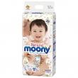 MOONY  尤妮佳 Natural 皇家系列 婴儿纸尿裤 NB66片¥85