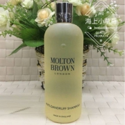 Molton Brown 摩顿·布朗 茴香精华去屑防脱发洗发水 300ml Prime会员凑单免费直邮含税