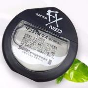 SANTEN-FX 参天 预防红血丝银色眼药水 12ml*2瓶 78元包邮包税
