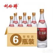 中华老字号,刘伶醉 釜阳春52度浓香型白酒 500ml*6瓶