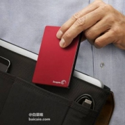 Seagate 希捷 睿品 2.5英寸 移动硬盘5TB 两色 Prime会员免费直邮含税到手826.09元