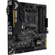 京东PLUS会员:ASUS 华硕 TUF B450M-PLUS GAMING电竞特工 主板(AMD B450/ Socket AM4) 644元包邮(满减)