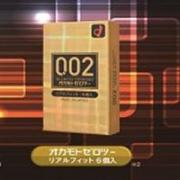 OKAMOTO 冈本0.02 超薄避孕套安全套 黄金版  6只装