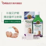 北欧销量第一,Mollers 沐乐思 挪威进口 婴儿鳕鱼肝油 250ml 赠量杯