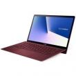 ASUS 华硕 灵耀X 13.3英寸轻薄笔记本电脑(i5-8250U、8GB、256GB)勃艮第红8098元包邮(需用券)