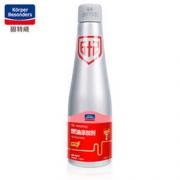 固特威 KB-8617A汽车除积碳节油宝浓缩汽油添加剂清洁剂100毫升 4.1元