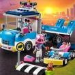 2018新款 LEGO乐高 好朋友系列 赛道救援车 41348 女孩益智积木玩具降至1714日元(约¥105)