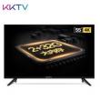 25日0点、新品发售: KKTV U55T5 55英寸 液晶平板电视 2599元包邮,返200元E卡2599元包邮,返200元E卡