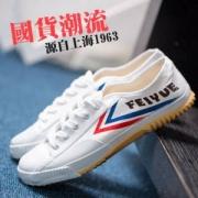 国货经典,Fei Yue 飞跃 501 经典中性运动鞋 两色35元包邮(需领券)