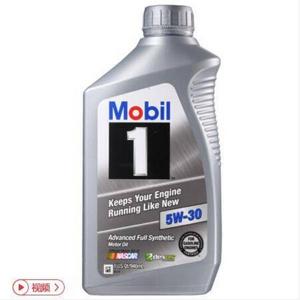 Mobil 美孚 1号 全合成机油5W-30 946ml*8支装 ¥414.1含税包邮
