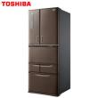 TOSHIBA 东芝 BCD-450WJT 多门冰箱 450升  11588元包邮11588元包邮