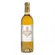 CH. COUTET 古岱庄园 一级庄贵腐葡萄酒 2014年 750ml +凑单品327.9元包邮