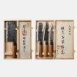 TOKIO KITCHENWARE 出口德国 纯手工锻造刀具4件套¥179