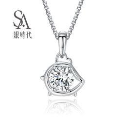 Silverage 银时代 十二生肖 925银项链 *3件 199.9元包邮(双重优惠)