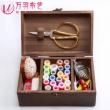 万羽 复古实木针线盒家用套装 17件缝纫工具¥54