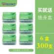 Pesitro 薄荷味 超细安全剔牙牙线棒50只*6盒14.9元包邮(需领券)