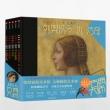 《DADA全球艺术启蒙系列·第3辑·古典大师》119元包邮(需用券)