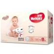 Huggies 好奇  铂金装 婴儿纸尿裤 L96+8片136元包邮(需用券)