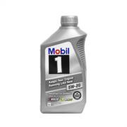 Mobil 美孚 1号 SN 5W-20 全合成机油 1Qt  42元包邮42元包邮