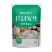 JUZISHU 桔子树 精制海盐 400g *67件 101元(满减,合1.51元/件)