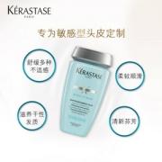 KERASTASE 卡诗 双重控油平衡舒缓滋润洗发水 250ml*2瓶 £22.97(需用码)
