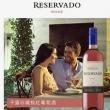 Concha y Toro 干露 珍藏 桃红葡萄酒 750ml*5瓶 99.5元包邮20元/瓶(下单满减)