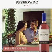 Concha y Toro 干露 珍藏 桃红葡萄酒 750ml*5瓶 99.5元包邮