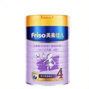 移动端:Friso 美素佳儿 金装 4段 儿童配方奶粉 900g 142元包邮(2人成团)