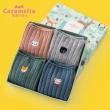 CARAMELLA 女士秋冬中筒纯棉袜 4双礼盒装25.9元包邮(需领券)