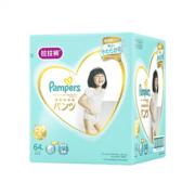Pampers 帮宝适 一级帮系列 婴儿拉拉裤 XL64片 *3件  436元包邮436元包邮