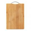莱朗 厨房菜板 30*20cm15元包邮(需用券)