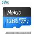 Netac 朗科 128G Class10 TF储存卡89.9元(需用券)